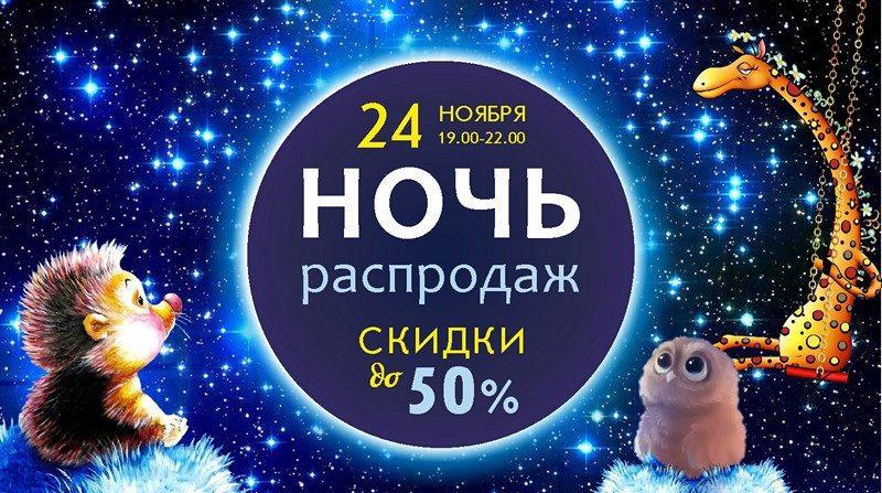 Распродажа мебели в Калининграде