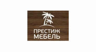 Престиж мебель Калининград
