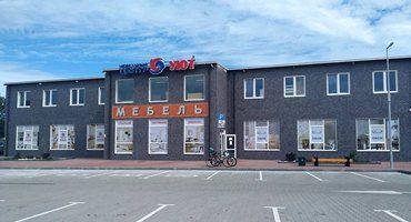 Мебельный центр Уют в Зеленоградске