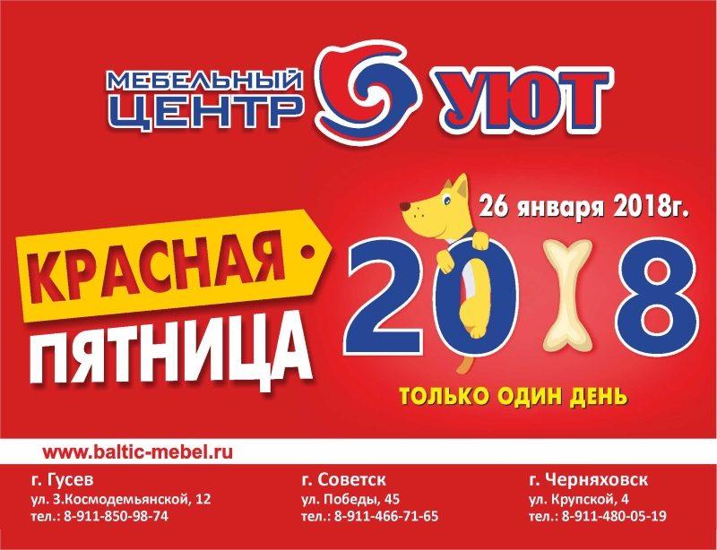 Адреса распродаж https e price ru braun mq 3145