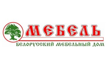 Белорусский мебельный дом.