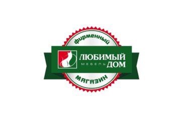 Любимый дом мебель в Калининграде
