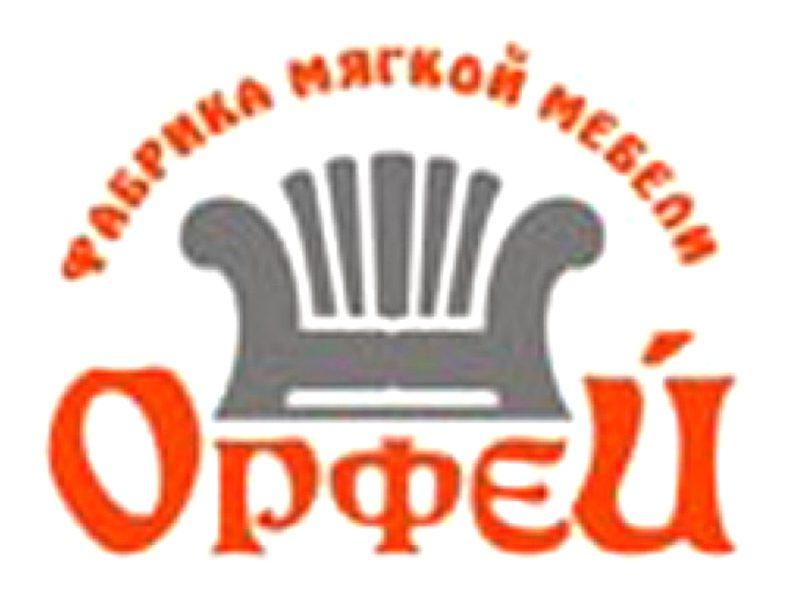 Орфей, фабрика мебели.