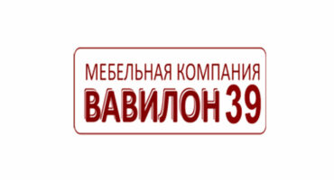 Вавилон мебель Калининград