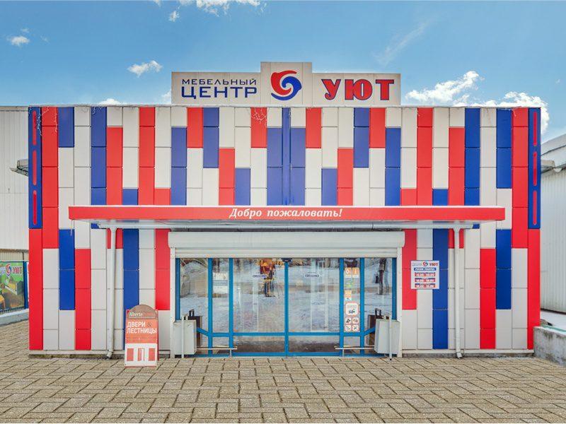 Мебельный центр Уют в Калининграде