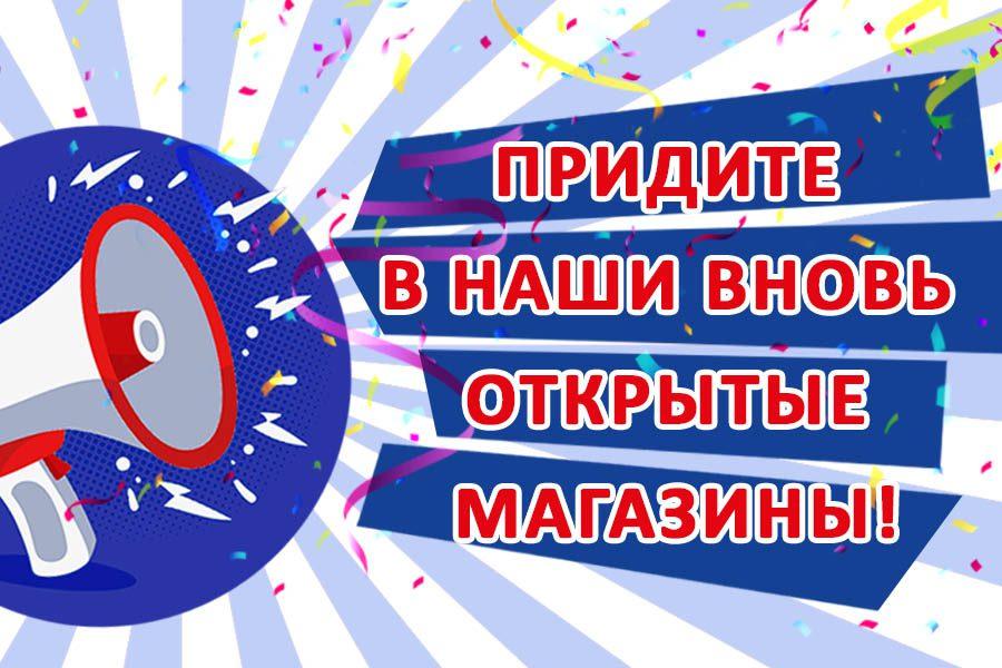Магазины мебели в Калининграде и области
