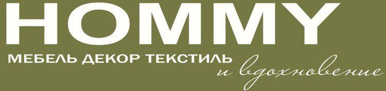 Hommy в Калининграде