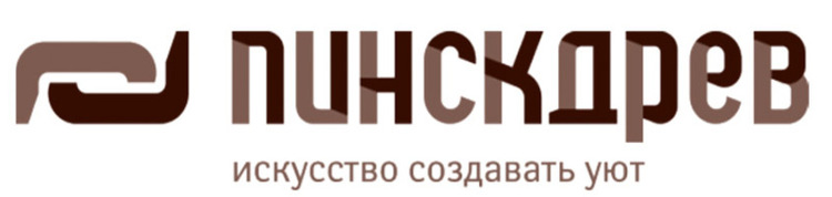 Пинскдрев в Калиниграде