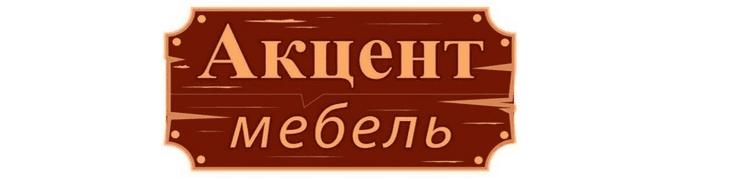 Акцент в Калининграде