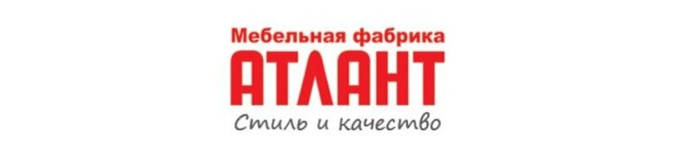 Атант в Калининграде
