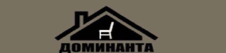 Доминанта в Калининграде