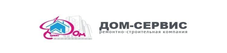 Дом Сервис в Калининграде
