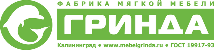 Гринд в Калининграде