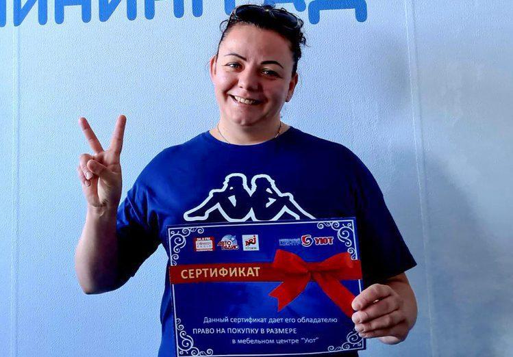 "Победители конкурса ""Авторадио Калининград"""