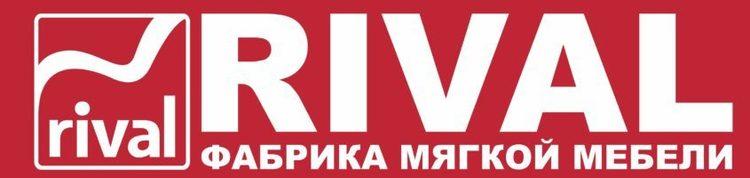 Rival в Калининграде