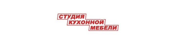Kitchen39 в Калининграде